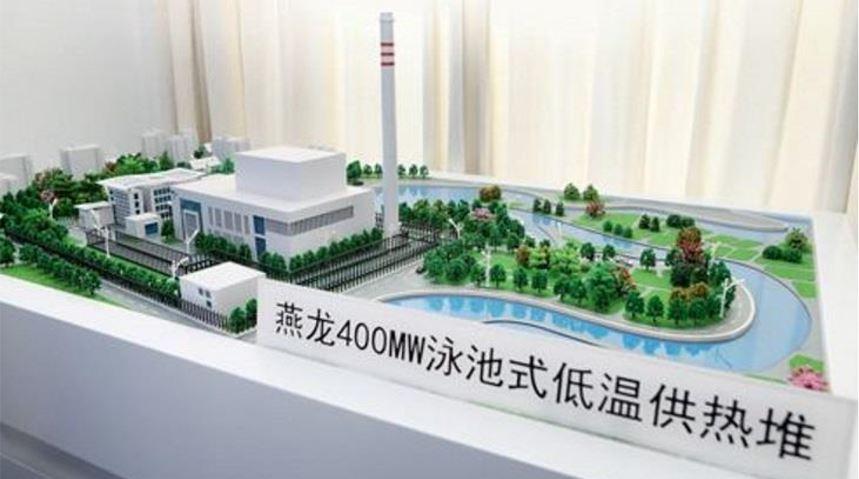 kernreactor-china